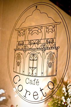 Café Coreto | Goiânia