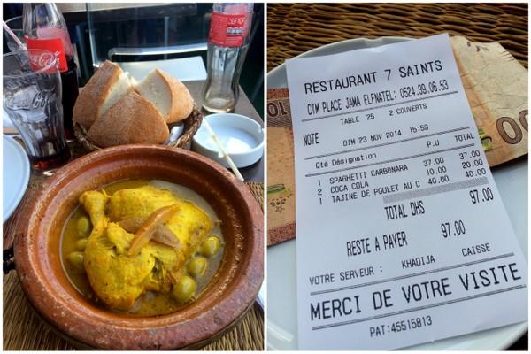 Marrakech | 7 saints