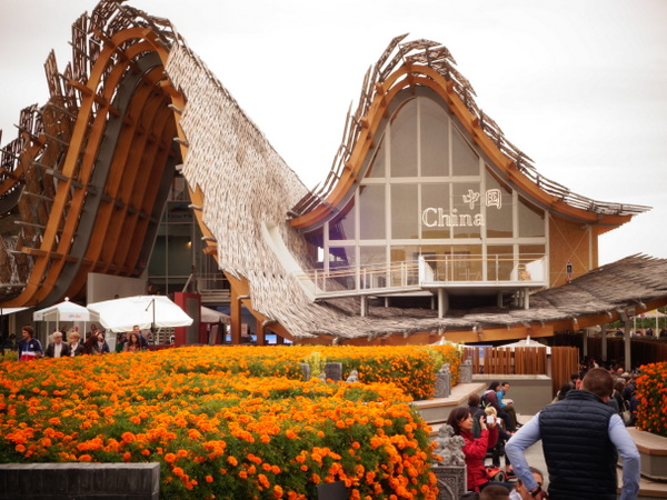 Expo Milan 2015 | China Pavilion