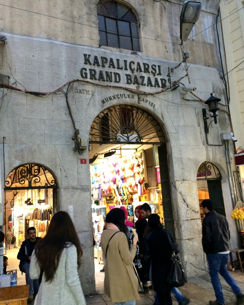 Entrada do Grand Bazar | Istambul