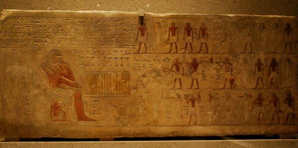 Hieróglifos Egípcios (2)