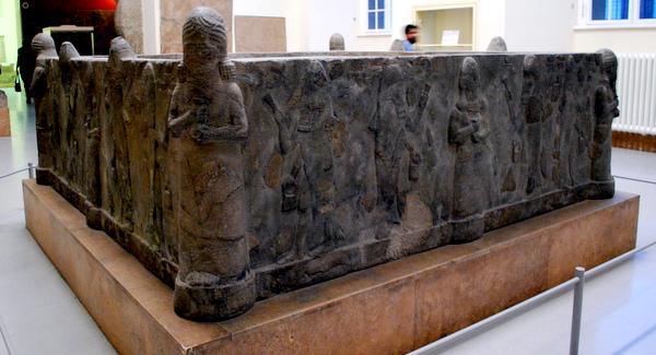 Relíquias do Império Persa no Pergamon Museum em Berlim