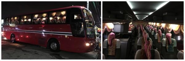 Ônibus VIP Express de Yangon para Bagan em Myanmar