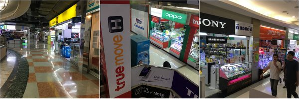 Fortune IT Mall | Bangkok