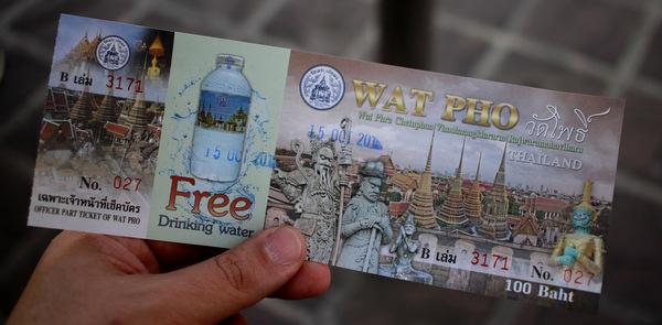 Ticket para entrada no templo Wat Pho em Bangkok