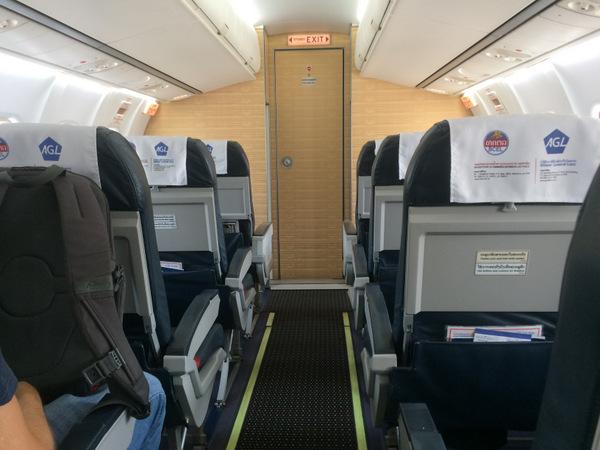 Voo da Laos Airlines